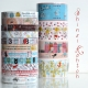 Shinzi Katoh Decorative tape Someday Ill find you